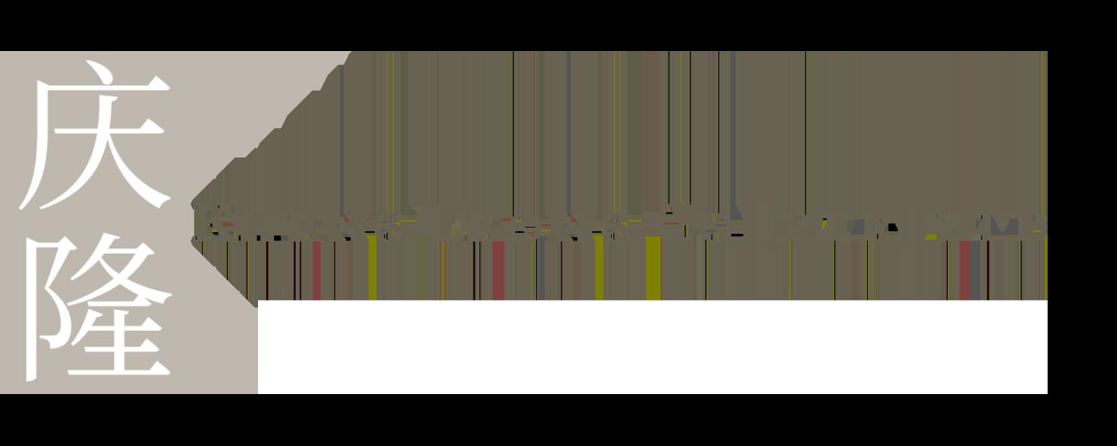 Kheng Leong